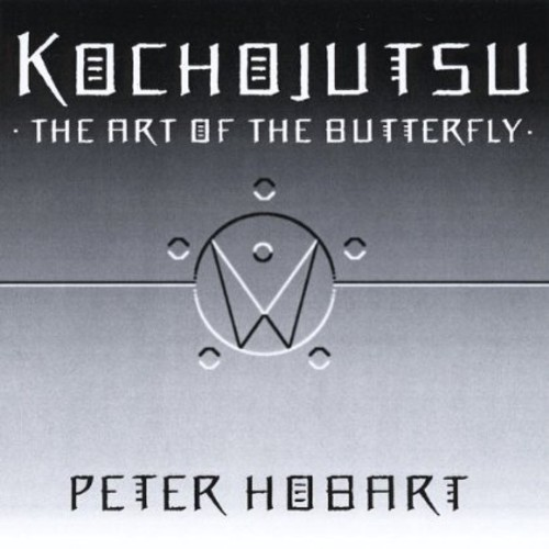 Kochojutsu: The Art of the Butterfly