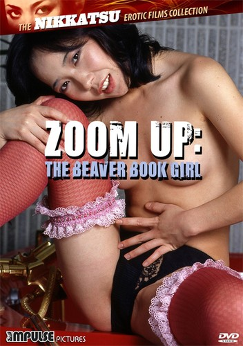 Zoom Up: Beaver Book Girl (The Nikkatsu Erotic Films Collection)