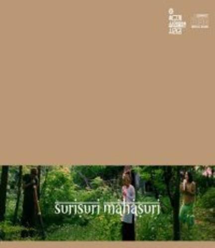 Earth Music [Import]