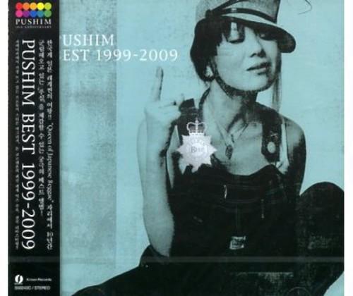 Best 1999-2009 [Import]