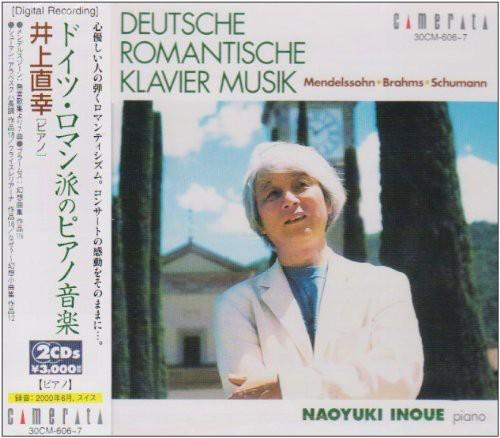 German Romantic Piano Music