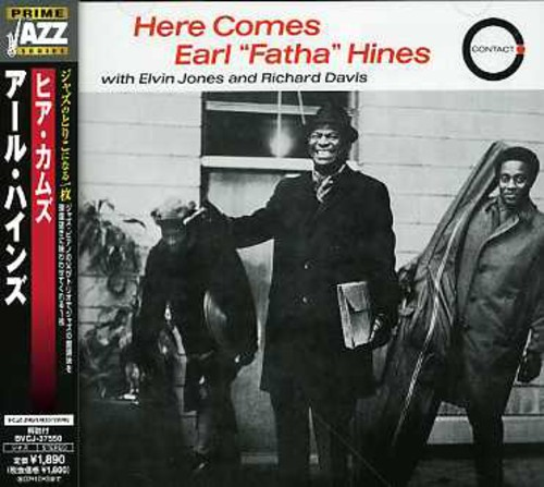 Here Comes [Import]