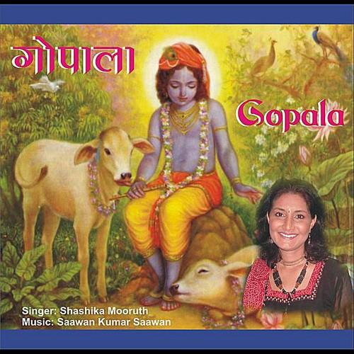 Gopala