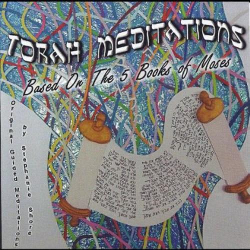 Torah Meditations
