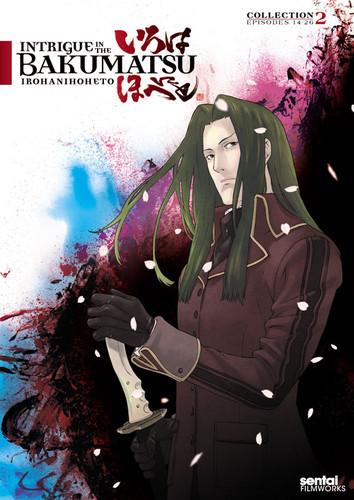 Intrigue in the Bakumatsu - Irohanihoheto: Collection 2