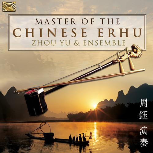 Master Of The Chinese Erhu