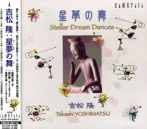 Stellar Dream Pieces