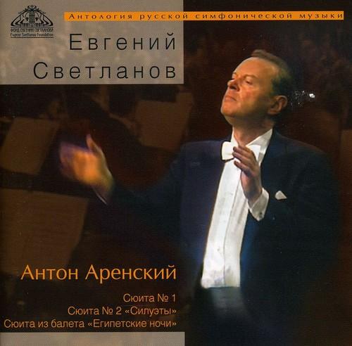 Svetlanov Conducts Arensky's Egyptian Nights
