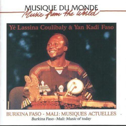Musiques Du Mali Et Du Burkina Faso [Import]