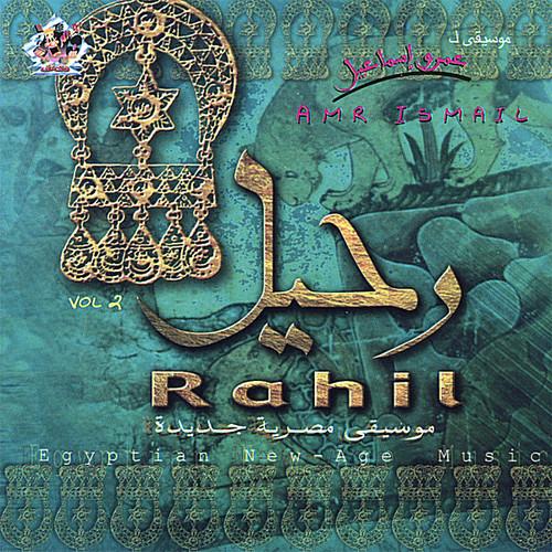 Rahil 2