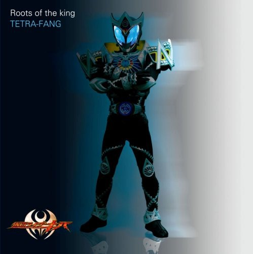 Roots of the King [Import]