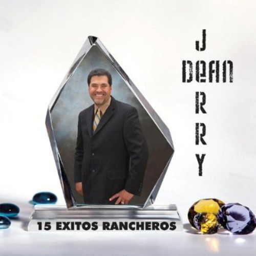 15 Exitos Rancheros