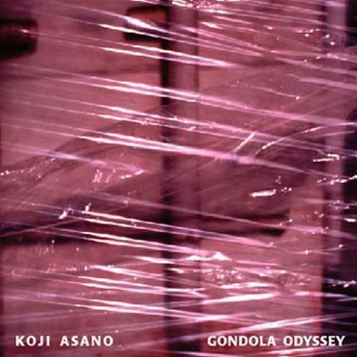 Gondola Odyssey