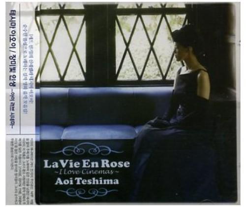 La Vie en Rose: I Love Cinema [Import]