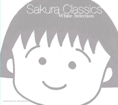 Sakura Classics White Selection [Import]