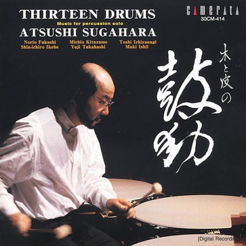 Music for Percussion Solo