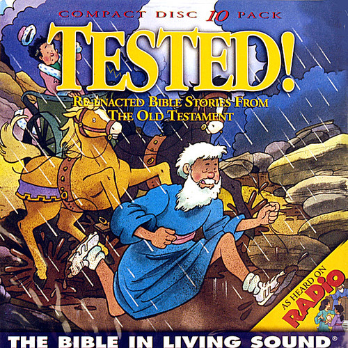 Tested! 3
