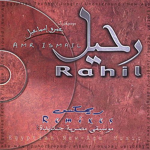 Rahil Remix