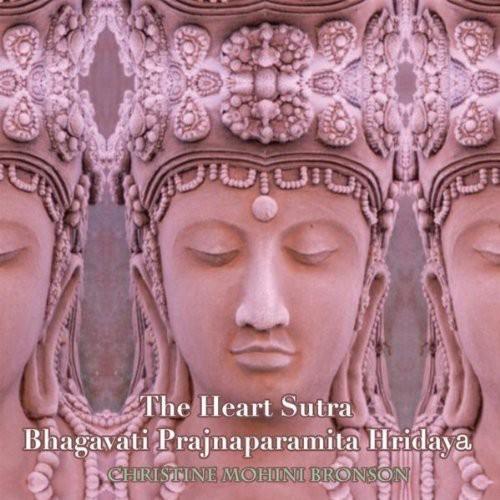Heart Sutra Prajnaparamita Hridaya
