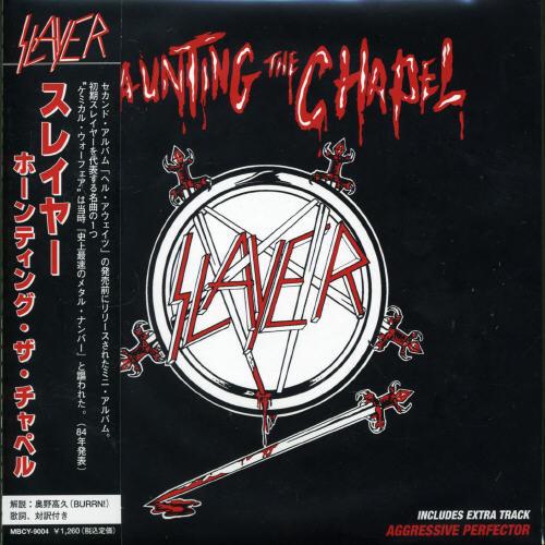 Haunting Chapel [Import]