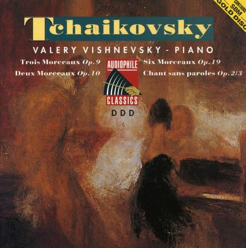 Tchaikovsky: Trois Morceaux