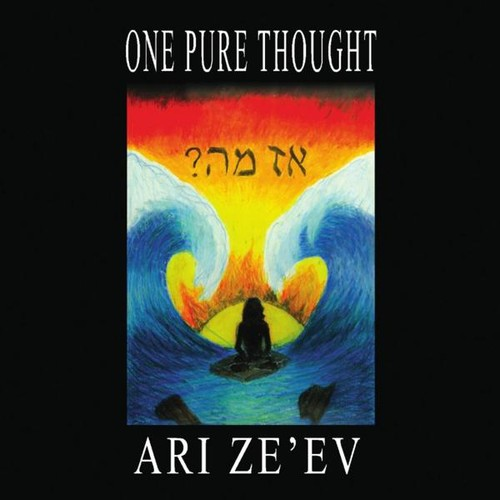 One Pure Thought