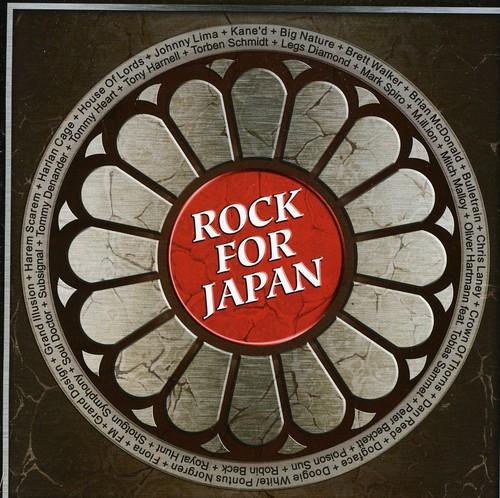 Rock For Japan /  Various