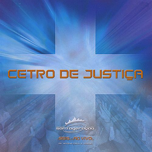 Cetro de Justica