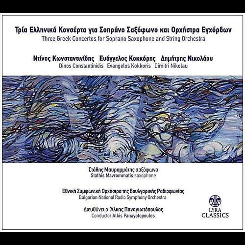 Three Greek Concertos for Soprano Saxophone & Strings