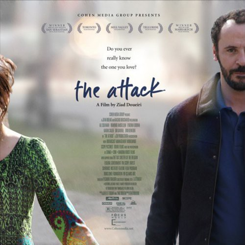 L'attentat (Original Soundtrack) [Import]