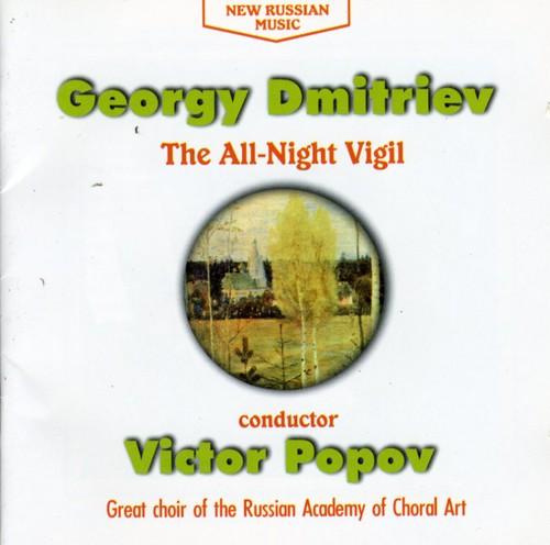 All-Night Vigil