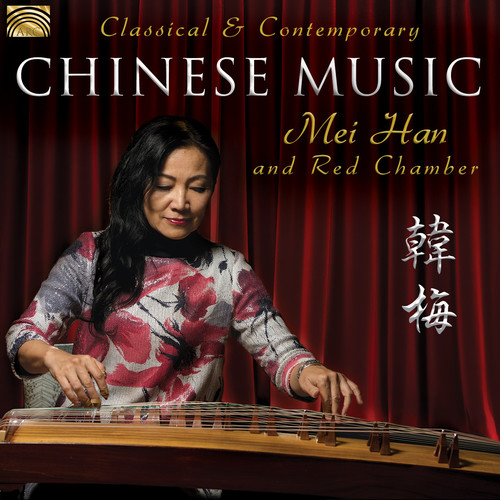 Classical & Contemporary Chinese Music