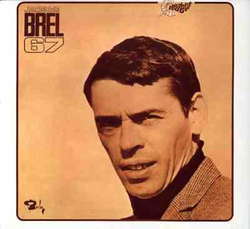 1967 (Vol11) [Import]