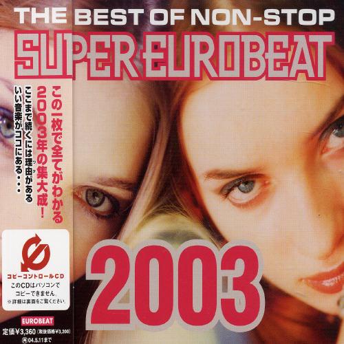 Super Eurobeat - Best 2003 /  Various [Import]