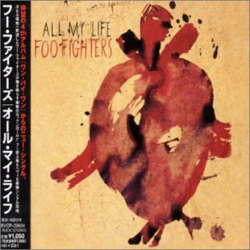 All My Life [Import]