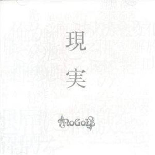 Genjitsu [Import]