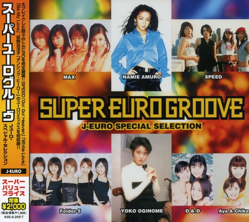 Super Euro Groove J-Euro Special Selecti /  Various [Import]