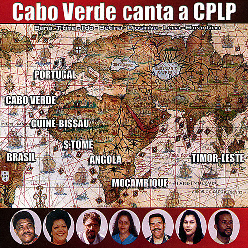 Cape Vert Sings the CPLP /  Various