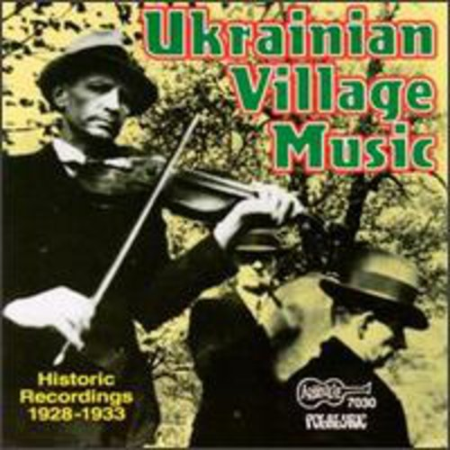 Ukrainian Village Music /  Various