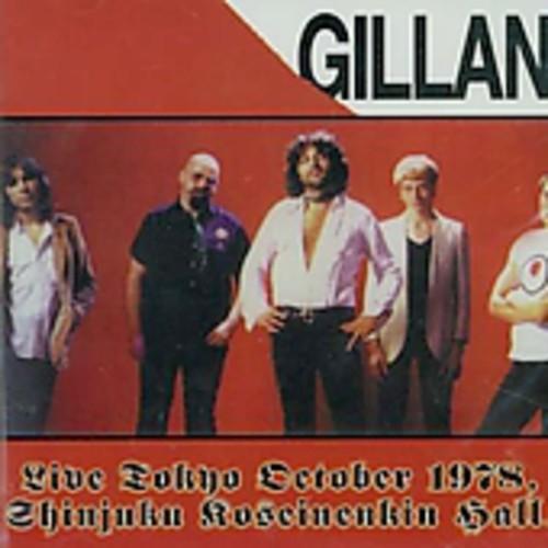 Live Tokyo 23rd October 1978: Shinjuku [Import]