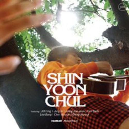 Sin Yoon Chul [Import]