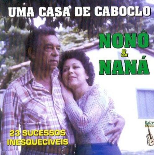 Casa de Caboclo [Import]