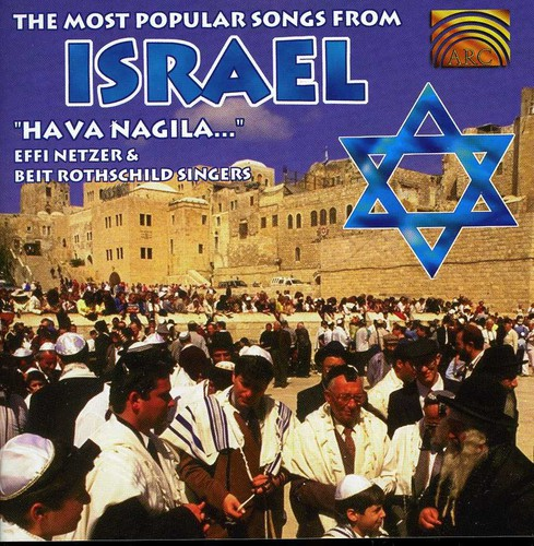 Most Popular Songs from Israel: Hava Nagila