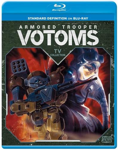 Armored Trooper Votoms Tv