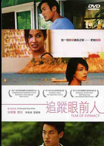 Fear of Intimacy [Import]