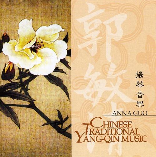 Chinese Traditional Yang Qin Music