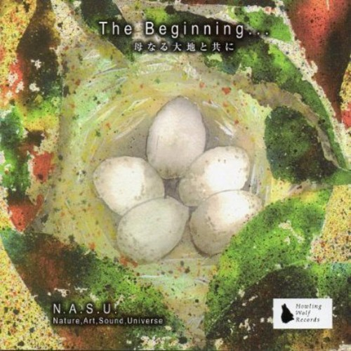 Beginning: Together with Mother Earth