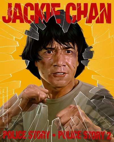 Police Story /  Police Story 2 (Criterion Collection)