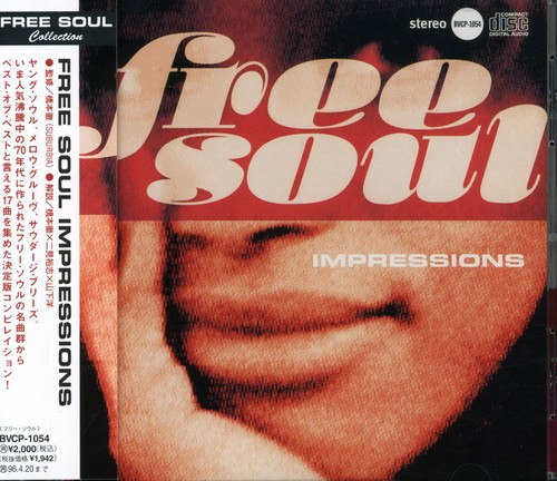 Free Soul Impressions /  Various [Import]