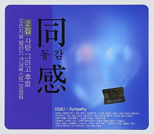 Original Ballad Collection 2 /  Various [Import]